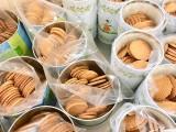 Shortbread biscuit - Locals cookies factory Saint-Guénolé
