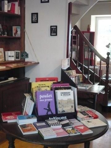 Inside - La gède aux livres
